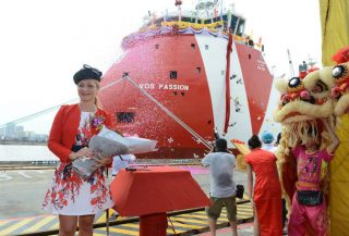 Vroon-holds-naming-ceremony-for-new-PSV-vessel-320x217