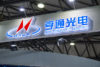 Hengtong Optic-Electric Sells Submarine Cable to 200MW Offshore Wind Farm