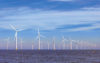 MCS contracted for Merkur Offshore wind farm